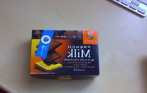 Reverse chocolates