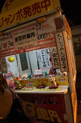 Lottery Booth