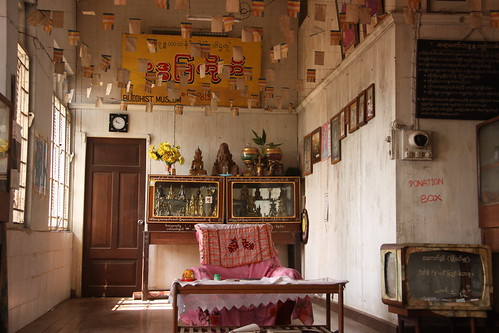 Buddhist Museum, Sittwe, Myanmar (Burma)