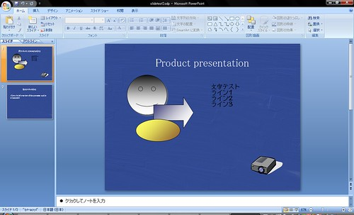 Slide as Opened on MS Powerpoint 2007 SP2