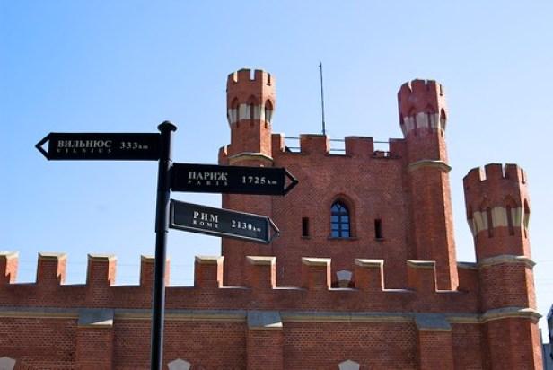 Калининград, Россия, Королевские ворота