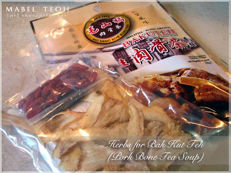 Herbs for Bak Kut Teh (Pork Bone Tea Soup)