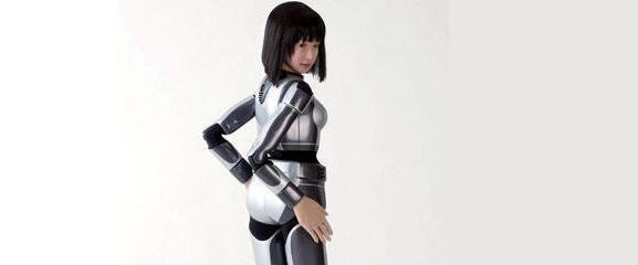Robot japonesa