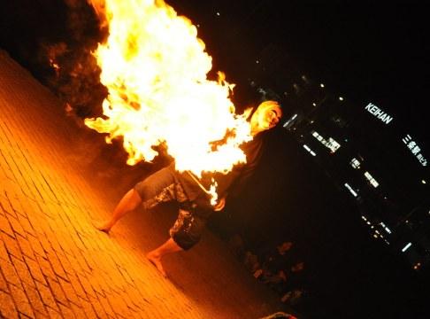 Kamo Fire