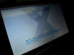 OSX on HP Mini 1000