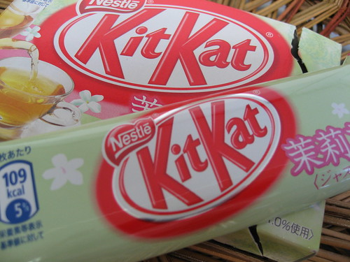 And last but not least, the fabled Jasmine Tea kitkat!