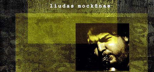 Liudas Mockūnas | Marc Ducret | Silent Vociferation | no business records