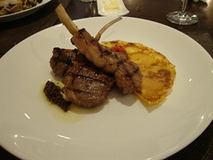 Main Course:  Grilled Lamb Chops