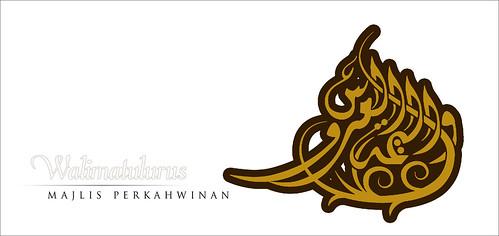 Malay Wedding Card