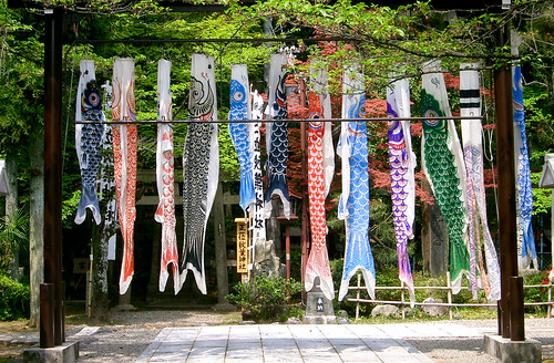 Templo de Haritsuna,  Okinobori.