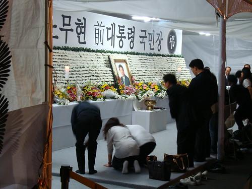 Roh Moo-Hyun 노무현