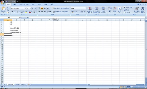 Microsoft Excel 2007 Original File