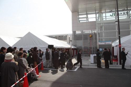 西大宮駅開業記念式典
