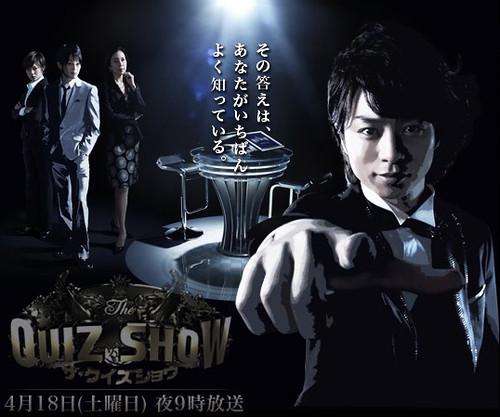 J-drama : The Quiz Show