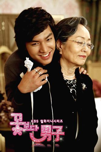 Jun Pyo dan Kepala Pengawas