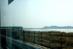 North / South Korea border