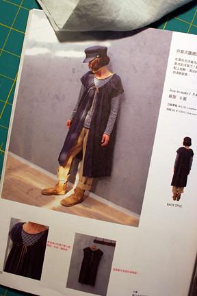 linen coat4