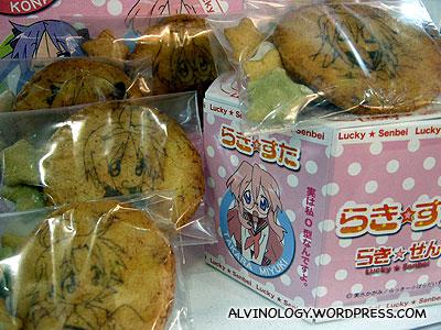 More maid cookies