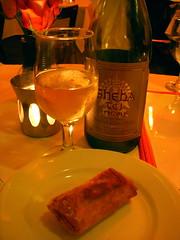 Awash, Sambusas and Honey Wine