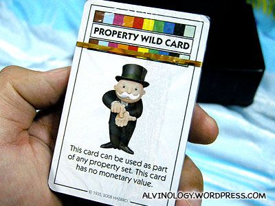 Monopoly deck cards