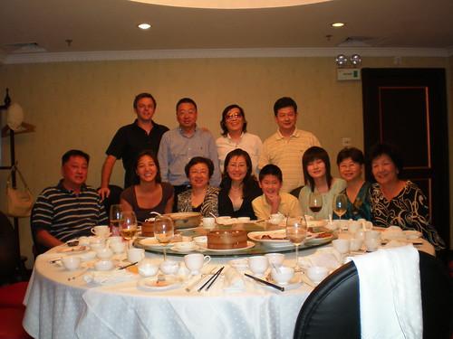 Das familia