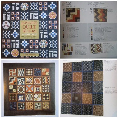 Book: Japanese quilt blocks