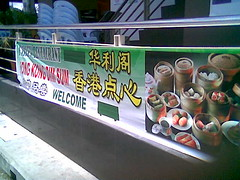 Sibu's Farley Food Court 3