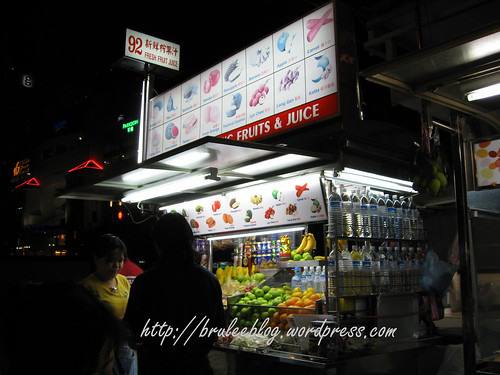 Gurney Drive Hawker Centre - juice stand