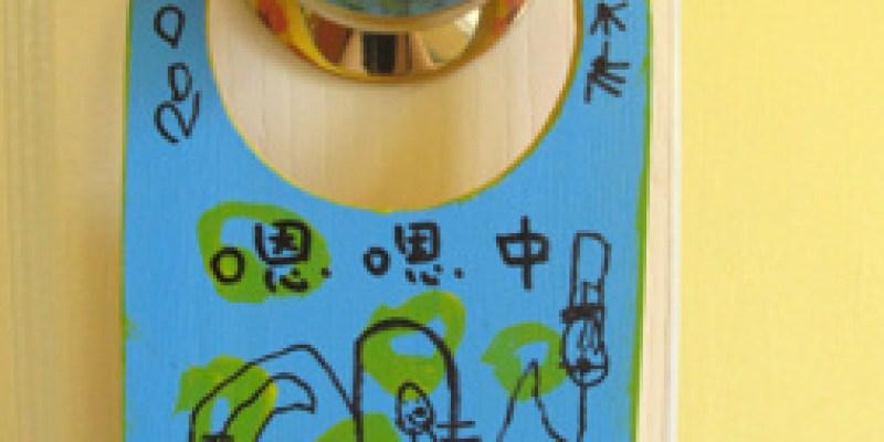彩繪門把吊牌(4.9ys)