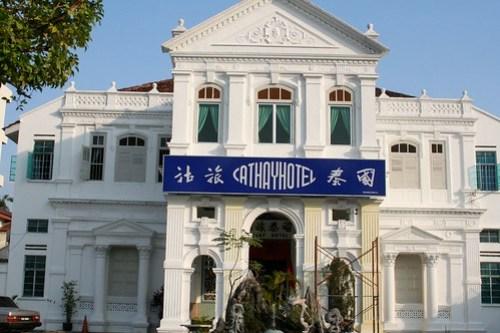 Cathay Hotel