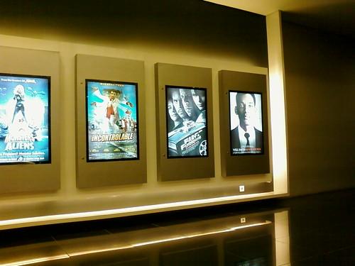 Margo Platinum Screens