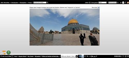 360 : dôme du rocher / patrimoine mondial, Jérusalem