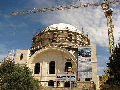 Rebuilding the Hurva Synagogue