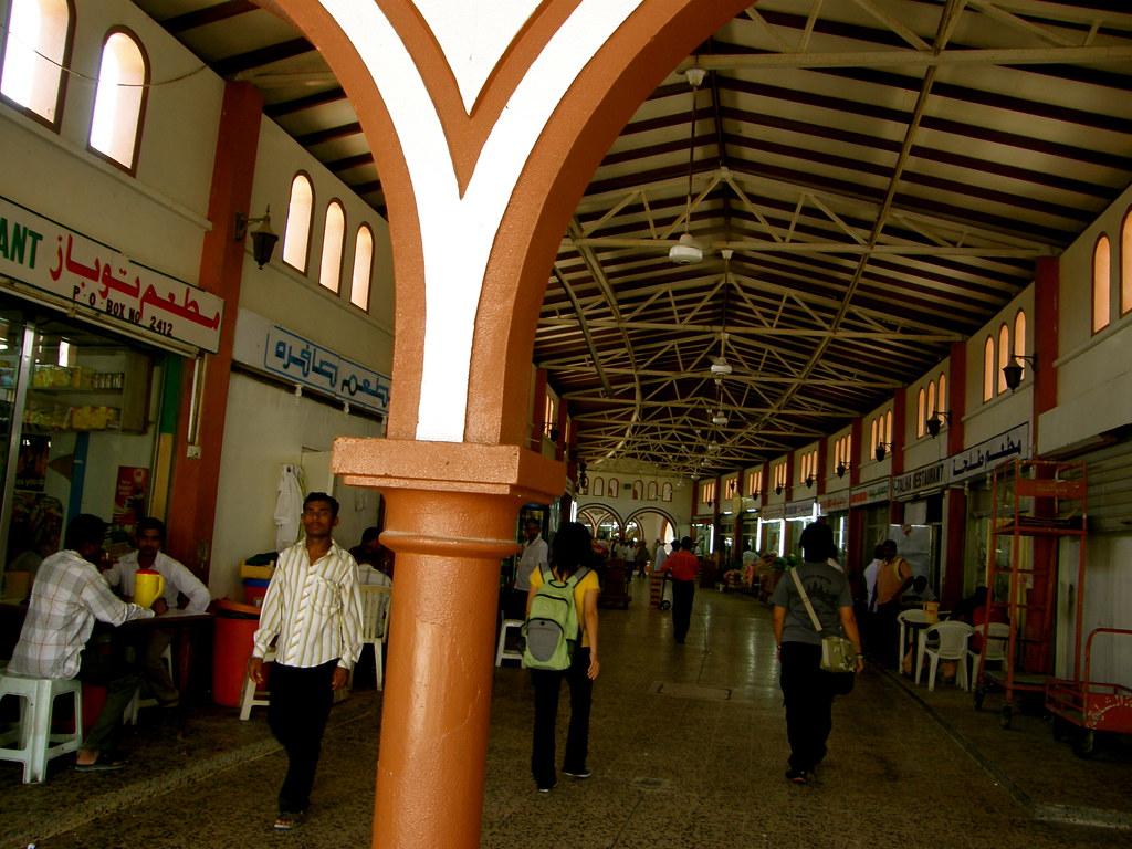 Fruit and Vegetables Market, Sharjah