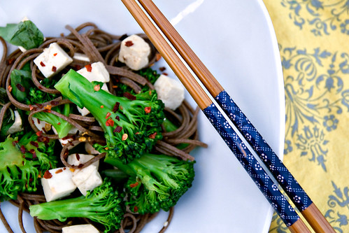 Ginger Poached Noodles