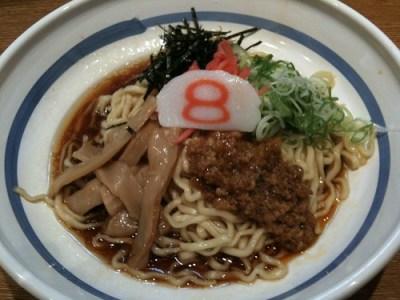 福井8番ラーメン「唐麺」
