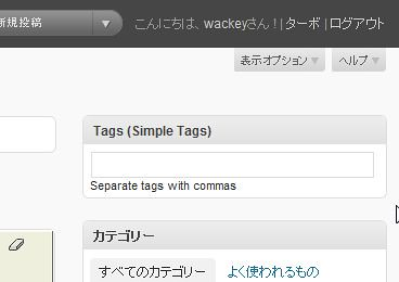 simple Tags by you.