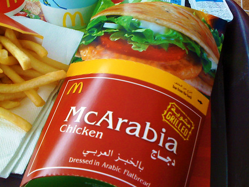 mc arabia