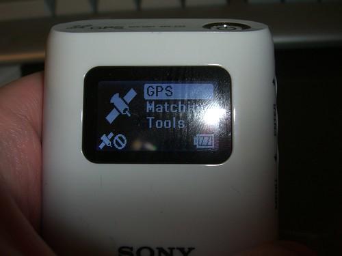 GPS menu