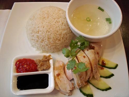 Hainanese Chicken Rice