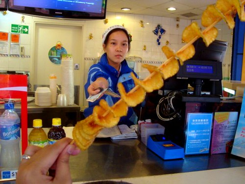 swirled chips from ocean park