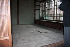 Kawasaki House Front Room