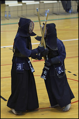 Ko Jika Kendo Club