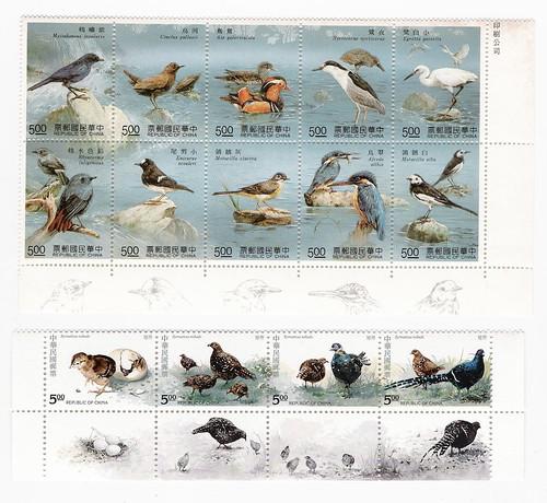 Taiwan's Birds