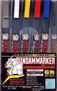 gundam marker set (3)