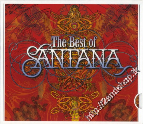 Santana Open Invitation as luxury invitations design