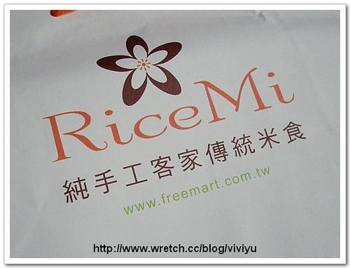 [彌月試吃]RiceMi黑糖糕~需付運費150元 @VIVIYU小世界
