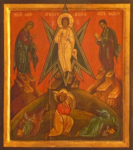 Transfiguration of Jesus, OConnor House, Windsor, Canada