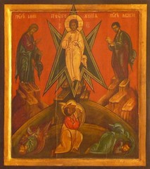 Transfiguration Icon, OConnor House, Windsor, ON