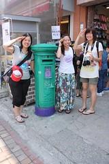 sonya florence cathy cheung chau 1